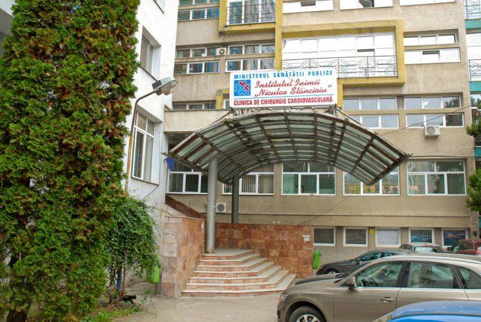 Institutul Inimii
